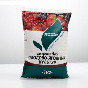 Удобрение минеральное для плодово-ягодных культур, 1 кг