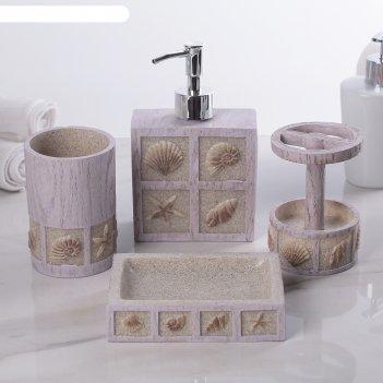 Набор аксессуаров для ванной комнаты, 4 предмета море
