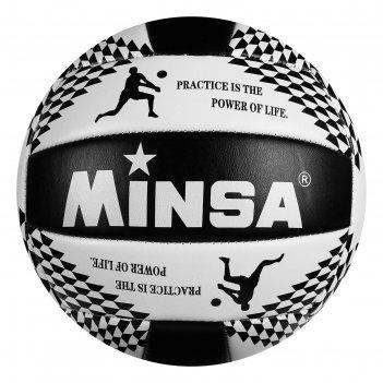 Мяч волейбольный minsa, размер 5, tpu, бутиловая камера, 250 г