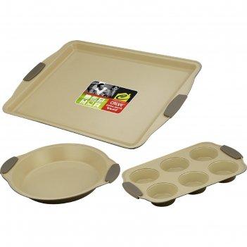 Набор для выпечки calve, 3 предмета: противень 44х30 см, форма для 6 кексо