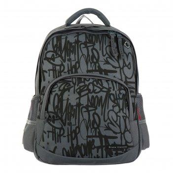 Рюкзак школьный bruno visconti, 40 х 30 х 19 см, эргономичная спинка, «гра