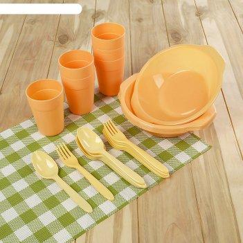 Набор посуды для пикника на 6 персон «вояж», 25 предметов