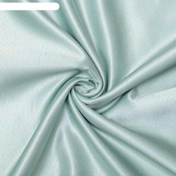 Ткань портьерная «дамаск» blue cloud solid, ширина 280, длина 10м, 160 г/м