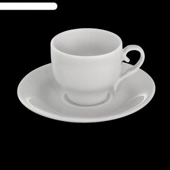 Чашка кофейная с блюдцем 90 мл