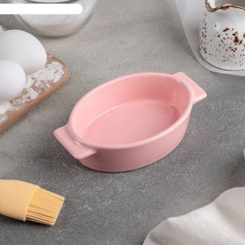Блюдо для запекания бон аппетит 15,7x9,5x4 см, цвет розовый