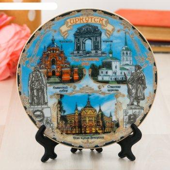 Сувенирная тарелка иркутск, 15 см