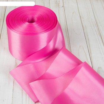 Лента атласная, 10см, 100±1м, цвет розовый