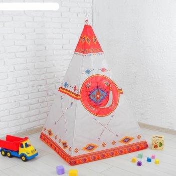 Палатка детская игровая «солнечный день», материал: плащёвка