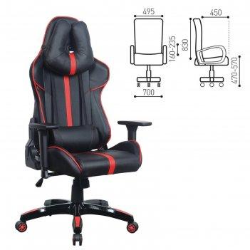Кресло для геймеров brabix gt carbon gm-120, две подушки, экокожа, черное/