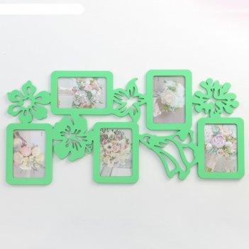 Фоторамка-коллаж цветы 5 фото зеленый акрил