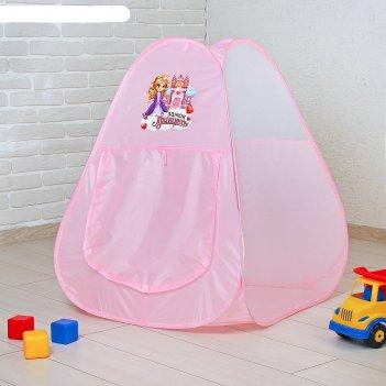 Палатка детская игровая замок принцессы
