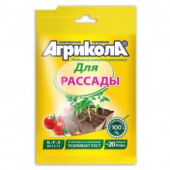 Удобрение агрикола 6 рассада 50 г