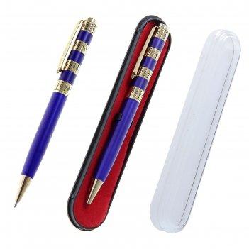 Ручка шариковая подарочная в пластиковом футляре поворотная роскошь синяя