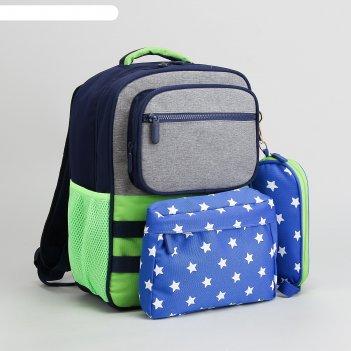 Рюкзак школьный, набор, отдел на молнии, 3 наружных кармана, 2 боковые сет