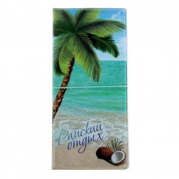 Конверт для документов туристический райский отдых
