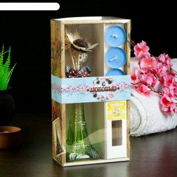 Набор подарочный эйфелева башня(2 палочки, 3 свечи ,декор,аромамасло 30 мл