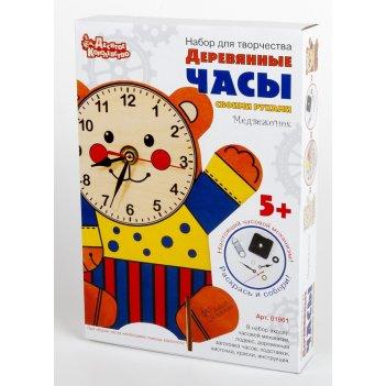 Набор для творчества. деревянные часы своими руками (с  красками) медвежон