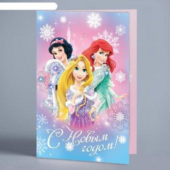 Открытка  волшебного нового года, принцесса, 12 х 18 см