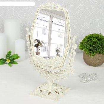 Зеркало на ножке пластик ажур шестиугол 2-х стор с увел 18,5*32см беж гран