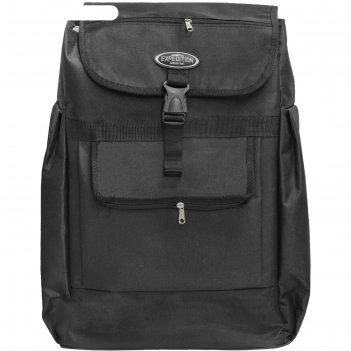 Рюкзак для малого этюдника 50*30*20 см estado, чёрный