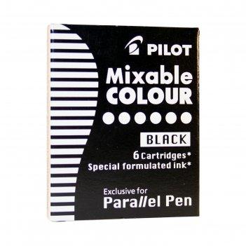 Картридж чернильный pilot, набор 6 штук для parallel pen (каллиграфия), чё