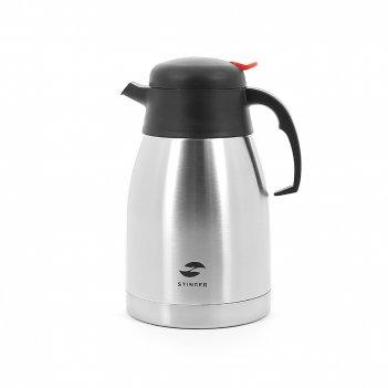 Термо-кофейник stinger hy-cp301-1