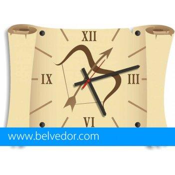 Часы настенные стрелец 39х28 см