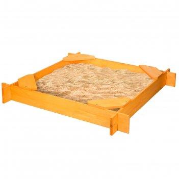 Песочница деревянная «прометей», 120x120x14 см, 4 сидения, пропитка, оранж