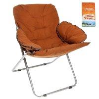 Кресло складное kentaki с 64х78х83,5 см