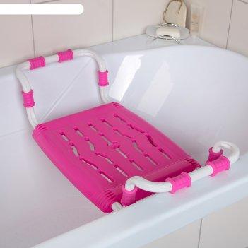 Сиденье для ванны раздвижное, розовое