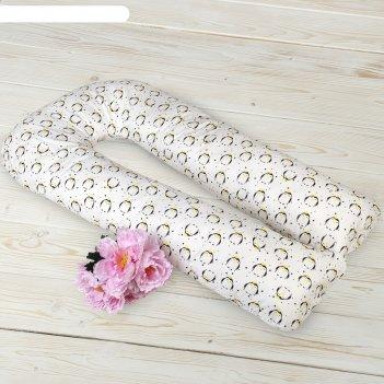 Наволочка к подушке для беременных u-образная, размер 35 x 340 см, принт п