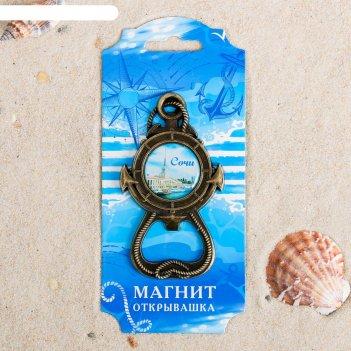Магнит-открывашка «якорь» (сочи - морской вокзал) латунь, 5,1 х 9,1 см