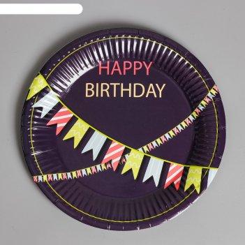 Тарелка бумажная с днём рождения цвет чёрный, набор 6 шт