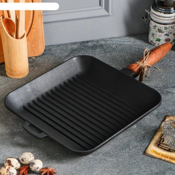 Сковорода чугунная квадратная гриль, 280 х 280 х 40 мм, премиум набор
