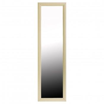 Зеркало настенное, 118х34 цвет слоновая кость