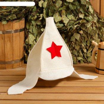 Шапка банная будёновка красноармейская, войлок белый