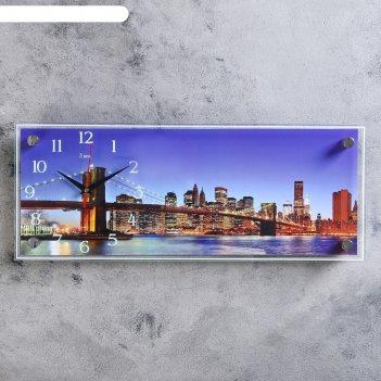 Часы-картина настенные мост, 50х20 см