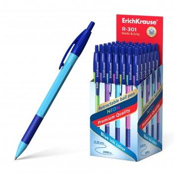 Ручка шариковая автомат erich krause r-301 neon matic&grip стержень синий