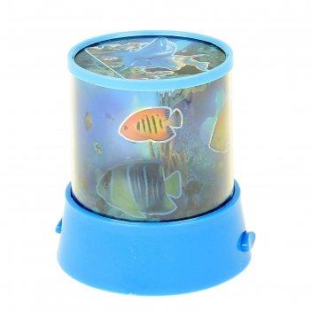 Ночник-проектор мир океана, 4 led, (usb, адаптер в комплекте) или (4*ааа),