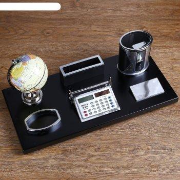 Набор настольный: глобус, калькулятор, подставка для ручек, лоток для скре