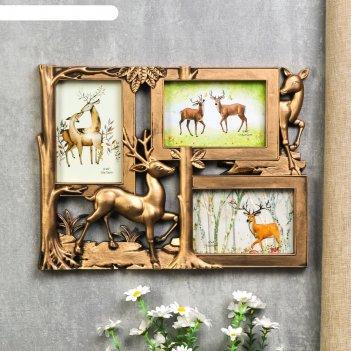 Фоторамка пластик на 3 фото 10х15 см лесной олень тёмное золото 28х36,5х3