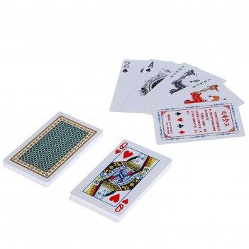Карты игральные пластик анте, 25 мкрн, 9х6.5 см