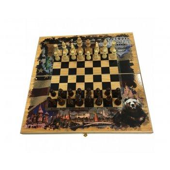 настольные шахматы