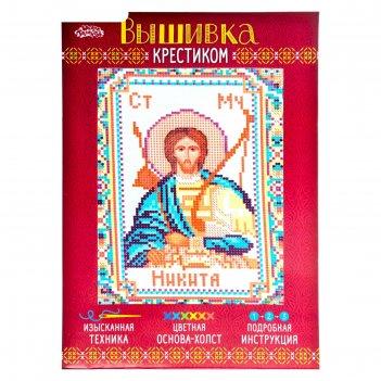 Набор для вышивания крестиком святой мученик никита размер основы 21,5*29