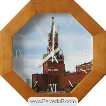 Настенные часы салют дс - вв27 - 345