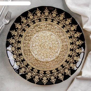 Блюдо сервировочное «золото хюррем», 32 см