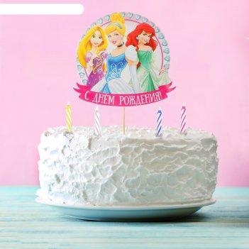 Топпер в торт с днем рождения принцессы, с набором свечей, 12 шт.