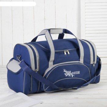 Сумка дорожная, отдел на молнии, 3 наружных кармана, ремень, цвет синий/бе