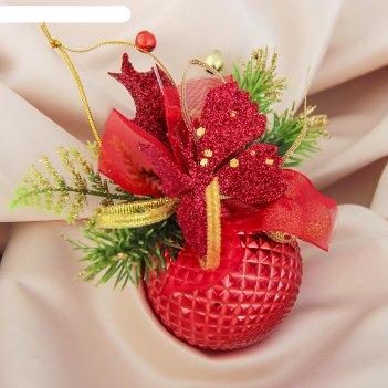 Новогодний декорированный шар красные ленточки