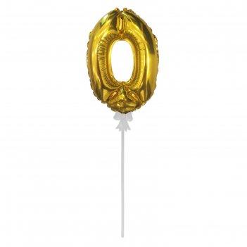 Шар-самодув 6 цифра 0 с палочкой, индивидуальная упаковка, цвет золотой